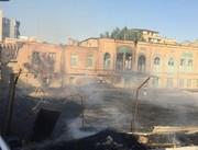 یک بنای تاریخی در ارومیه آتش گرفت