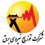 مدیر عامل شرکت توزیع نیروی برق استان مرکزی: اجرای طرح «نما برق» برای اولین بار در کشور در استان مرکزی