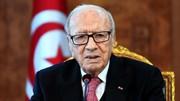 رئیسجمهور تونس درگذشت