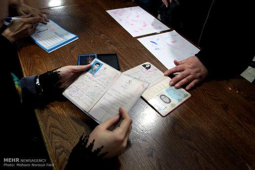 رقابت بیش از ۱۲.۰۰۰ نفر در انتخابات شورایاریها