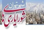 صفهای نانوانی شلوغتر از صفهای انتخابات شورایاریها؟