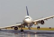 سانحه هوایی برای پرواز تهران مشهد با بیش از ۴۵۰ مسافر در فرودگاه مشهد