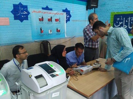 اعلام نتایج، تنها ۲ ساعت بعد از انتخابات شورایاریها
