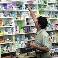 طلب ۴ میلیاردی داروخانه بیماران هموفیلی