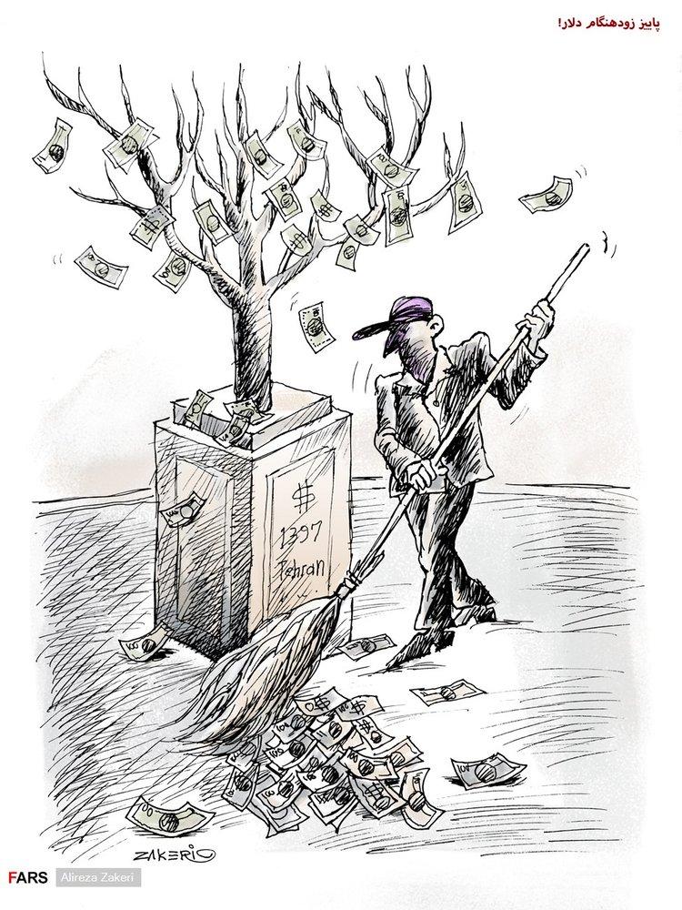 دلار زودتر به پاییز رسید!