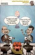 واکنش طنز فردوسیپور و خیابانی به رفتن مزدک!
