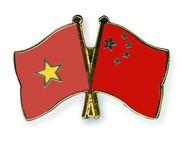 تنشها بین ویتنام و چین بالا گرفت