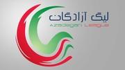 لیگ دسته یک فوتبال: نود ارومیه حریفان خود را شناخت