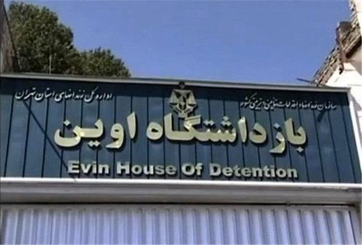 دو نماینده بازداشت شده با وثیقه ۱۰ میلیاردی آزاد شدند