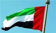 ابوظبی برای  میزبانی از نشست معامله قرن اعلام آمادگی کرد
