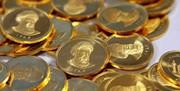آخرین نرخ معاملات سکه و طلا در ۹۸/۶/۱۱؛ سکه از ۴ میلیون عقبنشینی کرد