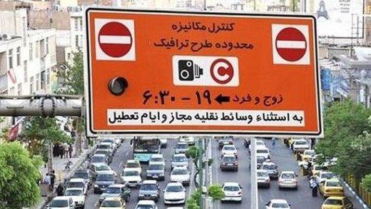 معاون شهردار تهران: ترافیک تیرماه ۳۵ درصد کاهش یافت