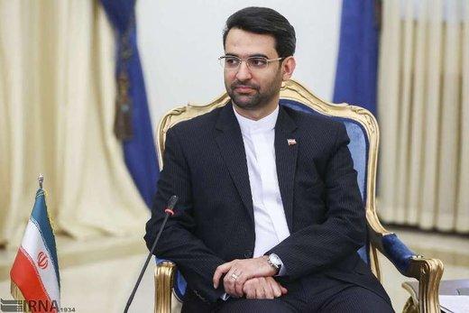 اندروید ایرانی را مرکز ماهر و وزارت ارتباطات و فناوری اطلاعات تایید کردهاند