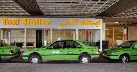 ایستگاههای تاکسی شهرهای اقماری از تاریخی ترین نقطه کرج جابهجا شوند