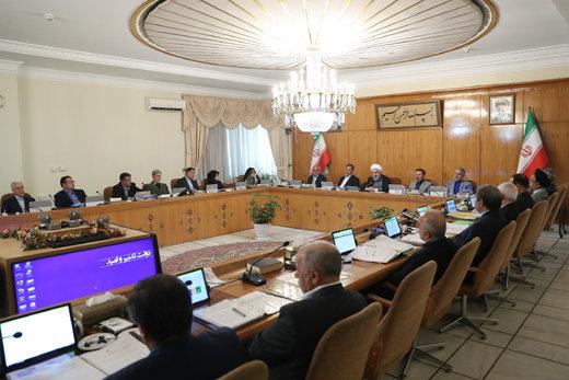 در جلسه هیات دولت به ریاست روحانی چه تصمیماتی گرفته شد؟