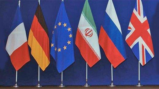 حمایت قاطع اروپا از پروژههای هستهای ایران در بیانیه پایانی نشست کمیسیون مشترک برجام