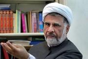 هشدار امام به متولیان حکومت؛ بترسید از آن روز که مردم در یکی از «ایام الله» فاتحه همه ما را بخوانند