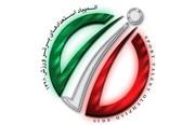 پایان نخستین رشته المپیاد استعدادهای برتر ورزش کشور با صدرنشینی آذربایجانغربی