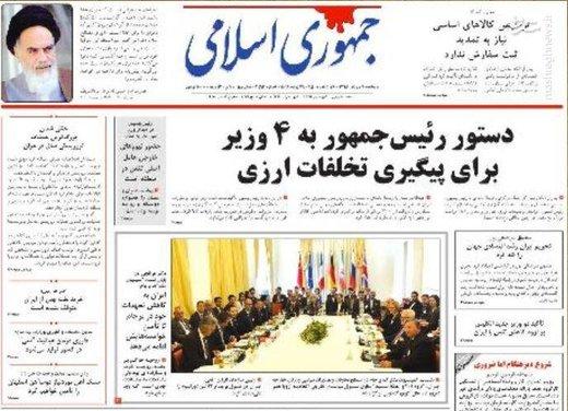 جمهوری اسلامی: دستور رئیس جمهور به ۴ وزیر برای پیگیری تخلفات ارزی