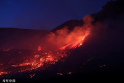 تصاویر | آتشفشان «اتنا» فوران کرد