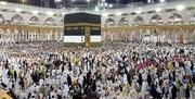 واکنش تند سعودی به طرح بینالمللی شدن حج
