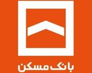 طرح «بخشودگی جرایم تسهیلات» در بانک مسکن اجرا میشود