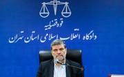 ماجرای وکیلی که از قاضی صلواتی شکایت کرد