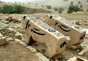 قدیمیترین شیرسنگی و ۲۰۰۰ سنگ قبر تاریخی در یک گورستان