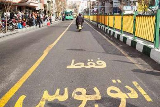 پلیس راهور: دوچرخهسواران وارد خطوط ویژه نشوند