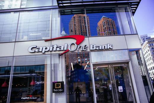 رسوایی بزرگ بانکی در آمریکا؛ اطلاعات ۱۰۰ میلیون نفر لو رفت