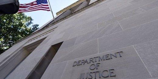 آمریکا ۲ شهروند را به جرم پیوستن به داعش محاکمه میکند