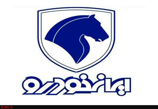 فرآیند تجدید ارزیابی دارایی ایران خودرو در مراحل نهایی