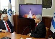 فیلم | بیبیسی هم موشک جدید اسرائیل را جدی نگرفت!