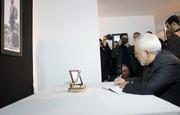 ظریف دفتر یادبود رئیس جمهور تونس را امضا کرد/ عکس