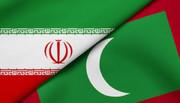 مالدیو خواستار از سرگیری روابط با ایران شد