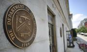بانک مرکزی، صندوق توسعه ملی و یک شرکت ایرانی، تحریم شد