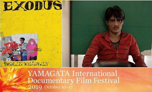 حضور فیلم بهمن کیارستمی در یک جشنواره ژاپنی