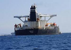 بیانیه انگلیس در واکنش به آزادی نفتکش گریس 1