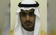 اعلام مرگ «حمزه بن لادن» توسط مقامات آمریکا