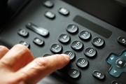 شماره ۲۰۰۰ قبض تلفن شما را اعلام میکند