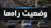 ترافیک نیمه سنگین در آزادراههای قزوین-کرج-تهران