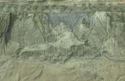 وقوع بیش از ۱۰۰۰ زمین لغزش در لرستان طی سیل اخیر