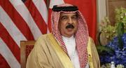 پادشاه بحرین درخواست ملاقات با نتانیاهو را رد کرد