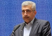 Iran, Afghanistan to speed up cooperation on electricity