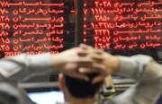 نگاه خیره سرمایهگذاران به حافظ