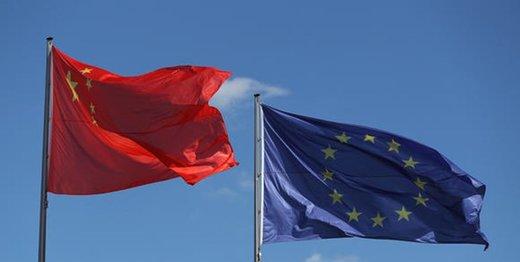 توافق چین و اتحادیه اروپا درباره برجام