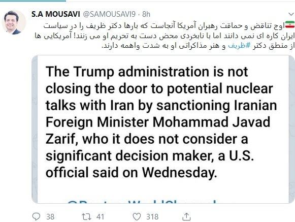 واکنشها به اقدام خصمانه آمریکا علیه ظریف