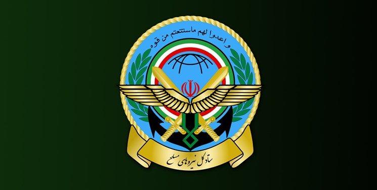 واکنش سپاه پاسداران و ستاد کل نیروهای مسلح به تحریم ظریف از سوی آمریکا