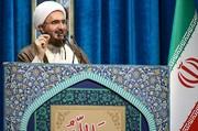 واکنش امام جمعه تهران به تحریم ظریف از سوی آمریکا: اگر دلتان خوش میشود، بفرمایید