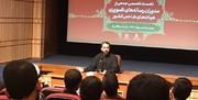 انتقاد از صداوسیما بابت نحوه پوشش مراسم مذهبی